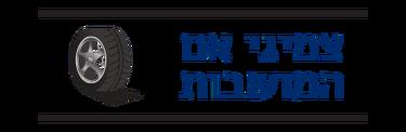 קידום אתר פנצ'ריה